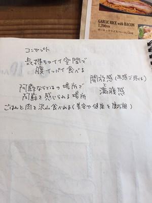 s-IMG_2437.jpg