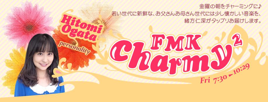 FMK charmy2