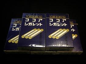 ココアシガレット.JPG