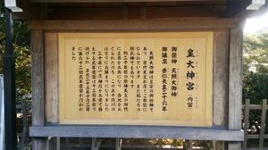 3.皇大神宮(内宮)へ.JPG