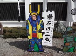 ⑬関ヶ原町歴史民俗資料館.jpg