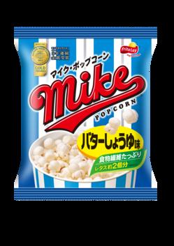 バターしょうゆ味 50g(最終).png