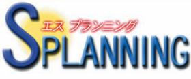 Sプランニングロゴ.png