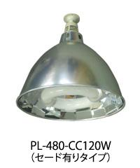 pl-480-cc120w.jpg