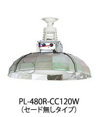 pl-480r-cc120w.jpg