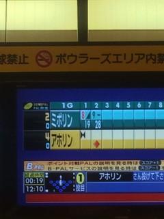 写真 555.JPG