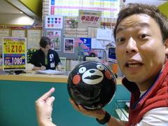 CIMG6354.JPGのサムネイル画像