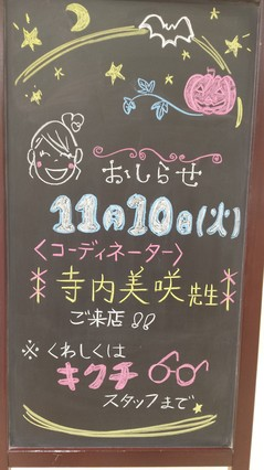 20151005_111428.jpg
