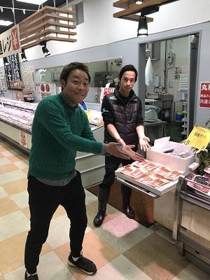 0405丸松水産.jpg